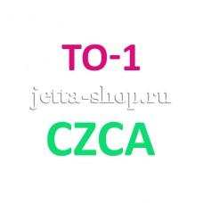Набор расходников ТО-1+масло для VW Jetta 1,4 TSI (125 л.с.) CZCA