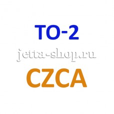 Набор расходников ТО-2+масло для VW Jetta 1,4 TSI (125 л.с.) CZCA