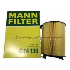 Фильтр воздушный  для VW Jetta CAXA 1,4 (122 л.с.), MANN C14130