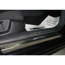 Накладки на пороги для VW Jetta VI, Alu-Frost