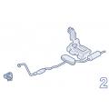 Топливный бак и трубы, система выпуска ОГ, обогрев