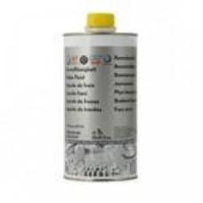 """Жидкость тормозная VAG dot 4, """"BRAKE FLUID"""", 1л, B000750M3"""